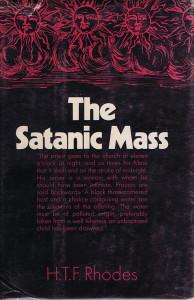 1974 Edition | Scan by Rev. Byrd